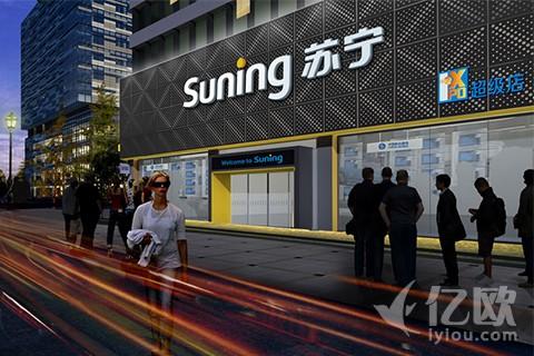 苏宁云商发布半年财报收入687.3亿亏损1.24亿