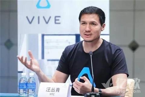 """HTCVive汪丛青:对""""山寨VIVE""""不评论已投33家初创"""