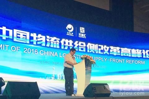 推动物流供给侧改革,助力中国经济转型升级
