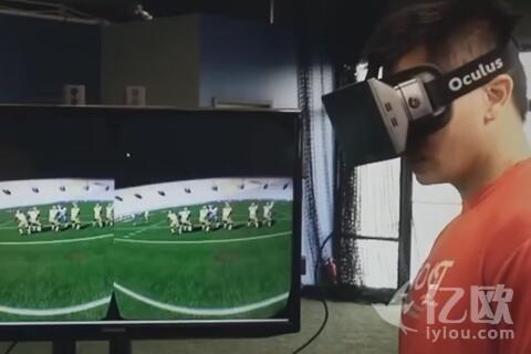 NextVR融资过后,VR直播会在国内大火吗?
