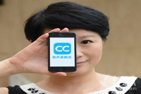 小名片大商业|专访合合信息联合创始人陈飒