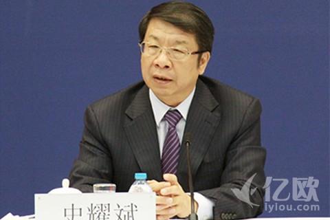 财政部副部长史耀斌:如何破解PPP面临的问题和挑战