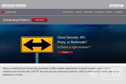 甲骨文收购Palerra,为其数据安全服务添砖加瓦