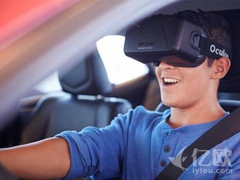 大凌实业拟募资9000万元,支撑汽车电子业务发展与VR摄像头的落地