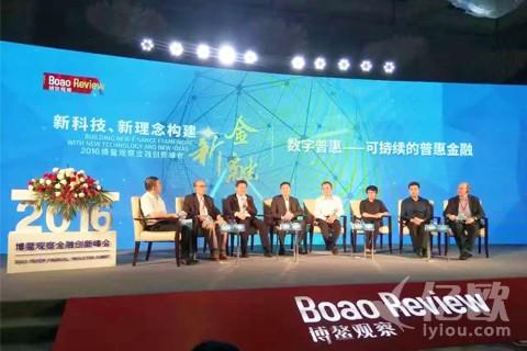 2016博鳌观察金融创新峰会精彩分享:吴晓求观点犀利,直指P2P