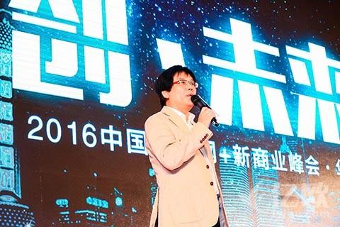 """长宁区区长顾洪辉:要做""""互联网+生活性服务业""""的创新试验区"""