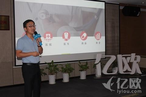 七乐康CEO姜海东:如何构建2.0互联网医院?