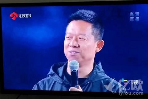 贾跃亭宣布乐视汽车完成10.8亿美元A轮融资