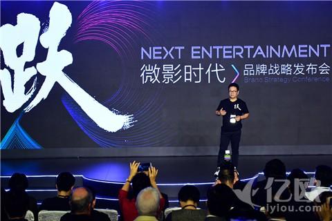 """微影时代发布新品牌""""娱跃""""布局泛娱乐领域"""