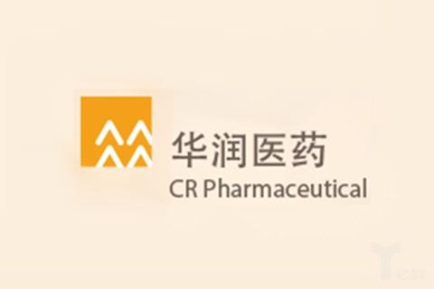 """中国第二大医药集团""""华润医药""""香港上市,将加速行业并购"""