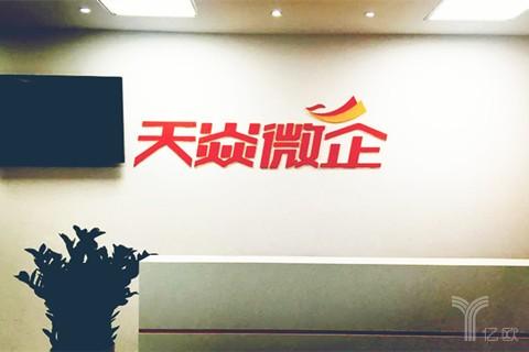 "iwork365CTO杨明:抱住微信的""大腿""可以做更多"