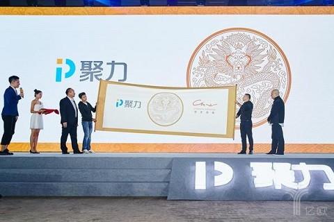聚力传媒依托苏宁文创开启新的文化O2O道路