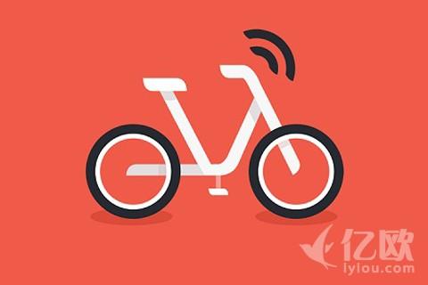 摩拜单车宣布完成新一轮融资