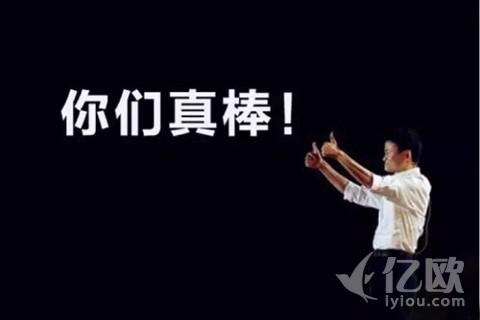 """顺丰、""""三通一达""""登陆资本市场,中国快递业将上演""""生死时速"""""""