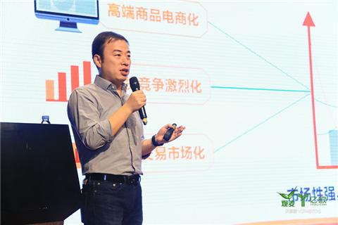 大白菜董事长陈磊:批发市场发生惨烈的博弈最根本的原因是过于市场化
