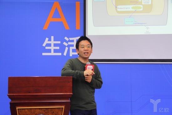 线性资本王淮:明年人工智能泡沫将达到顶点
