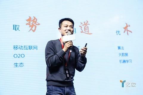 """点我达CEO赵剑锋:""""互联网+""""与众包物流的融合"""