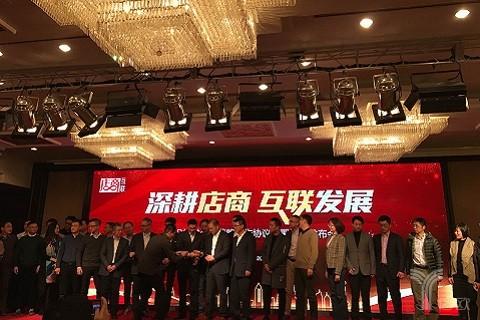 店商互联完成7亿元B轮融资,徐小平称看好创始人的坚持精神